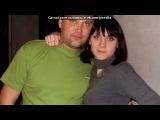 «семья» под музыку Игорь Крутой и Лара Фабиан - Любовь похожая на сон.... Picrolla
