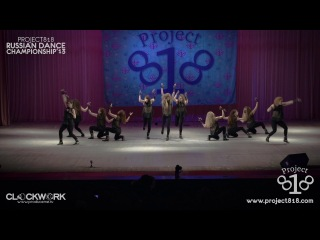 POINT CREW � Jazz Funk Crew @ Project818 Russian Dance Championship 2013